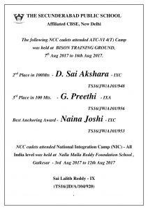 NCC-1